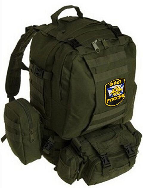 Универсальный тактический рюкзак Флот России US Assault - купить с доставкой