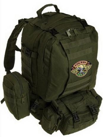 Универсальный туристический рюкзак с нашивкой Ни пуха, Ни пера! - купить онлайн