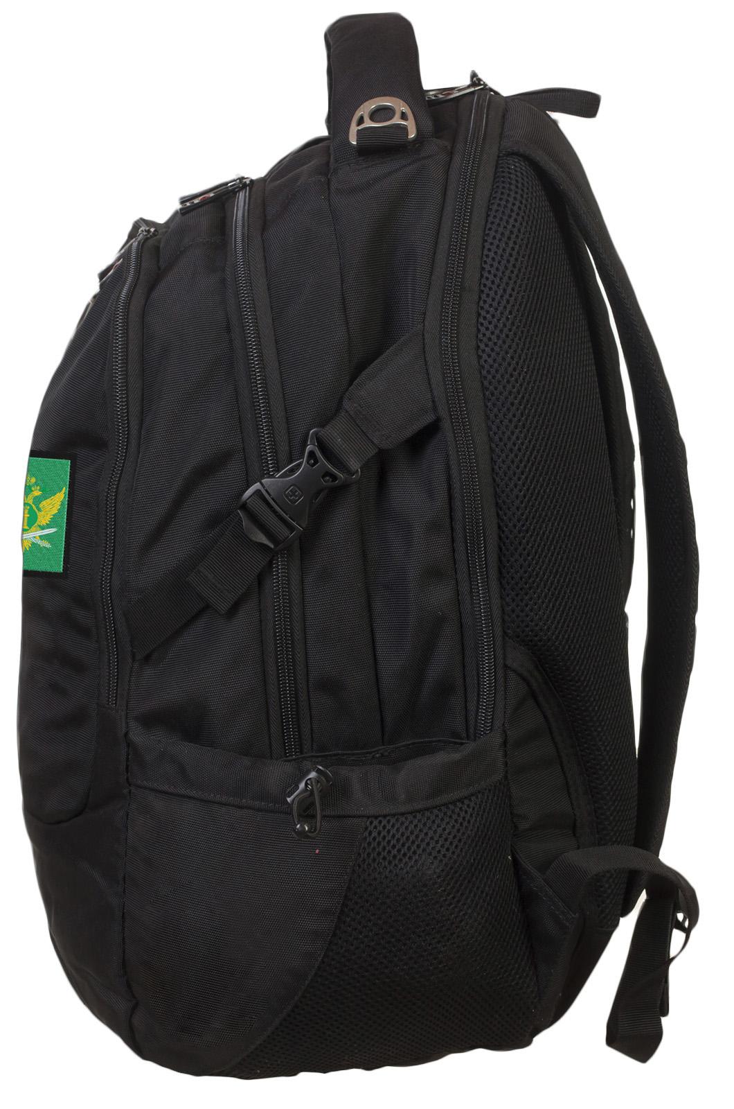 Универсальный вместительный рюкзак с нашивкой ФСПП - заказать онлайн