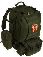 Универсальный военный рюкзак Росгвардии US Assault