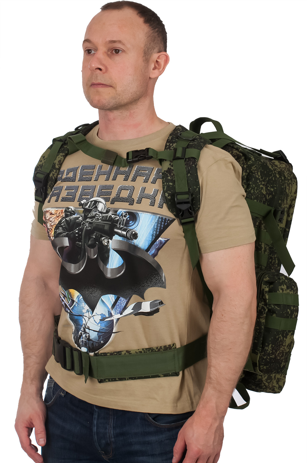 Универсальный военный рюкзак с нашивкой ФСО - заказать с доставкой