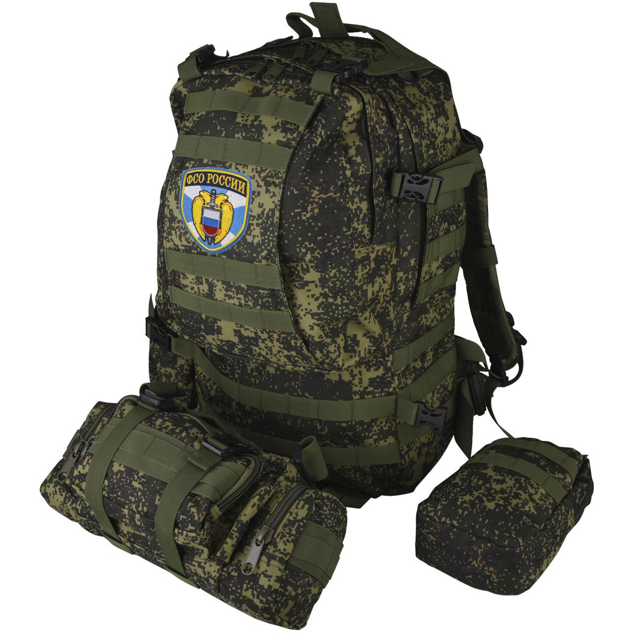 Универсальный военный рюкзак с нашивкой ФСО - купить онлайн