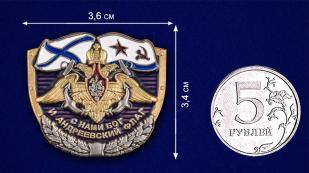 Универсальный жетон ВМФ - размер