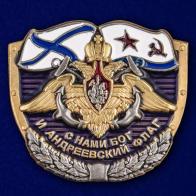 Универсальный жетон ВМФ