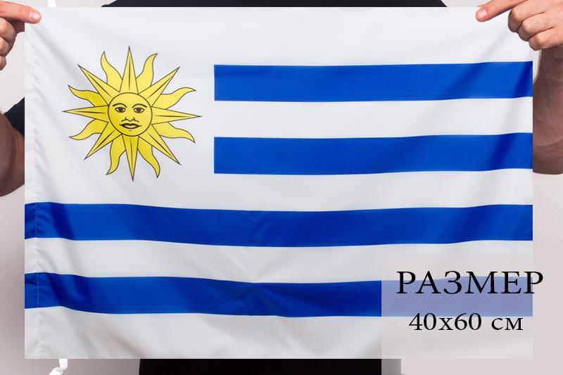 Уругвайский флаг 40x60 см