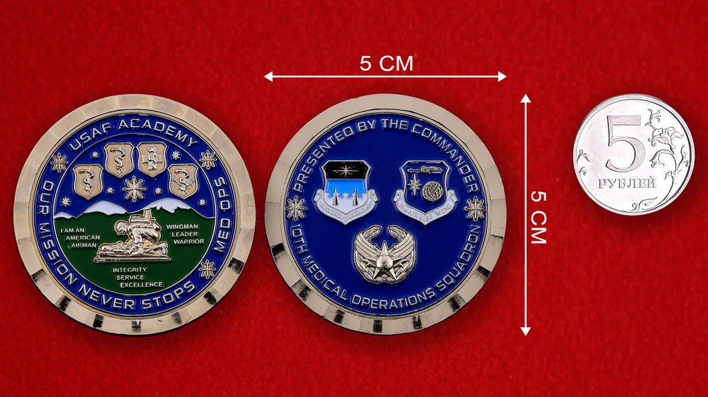 US Air Force 10th Medical Operations Squadron Challenge Coin - linear size