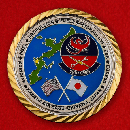 US Air Force 18th CMS Kadena AB, Okinawa, Japan Challenge Coin - obverse