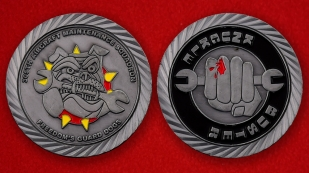 US Air Force 305th Aircraft Maintenance Squadron Challenge Coin - both sides