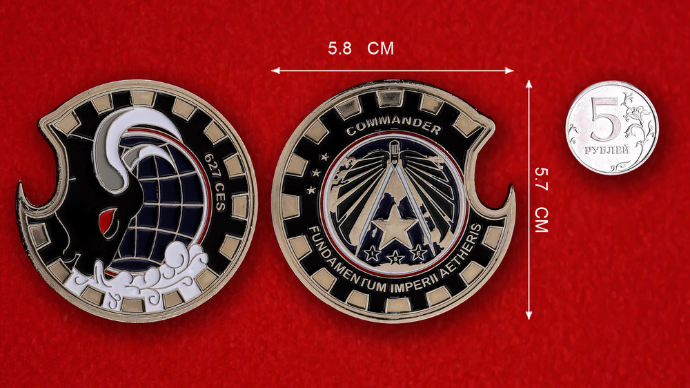 US Air Force 627th CES Challenge Coin - linear size