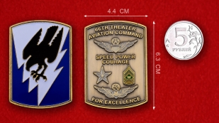 US Air Force 66th Theater Aviation Command Challenge Coin - linear size