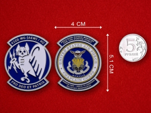 US Air Force Chaplain Corps 423rd Wing Challenge Coin - linear size
