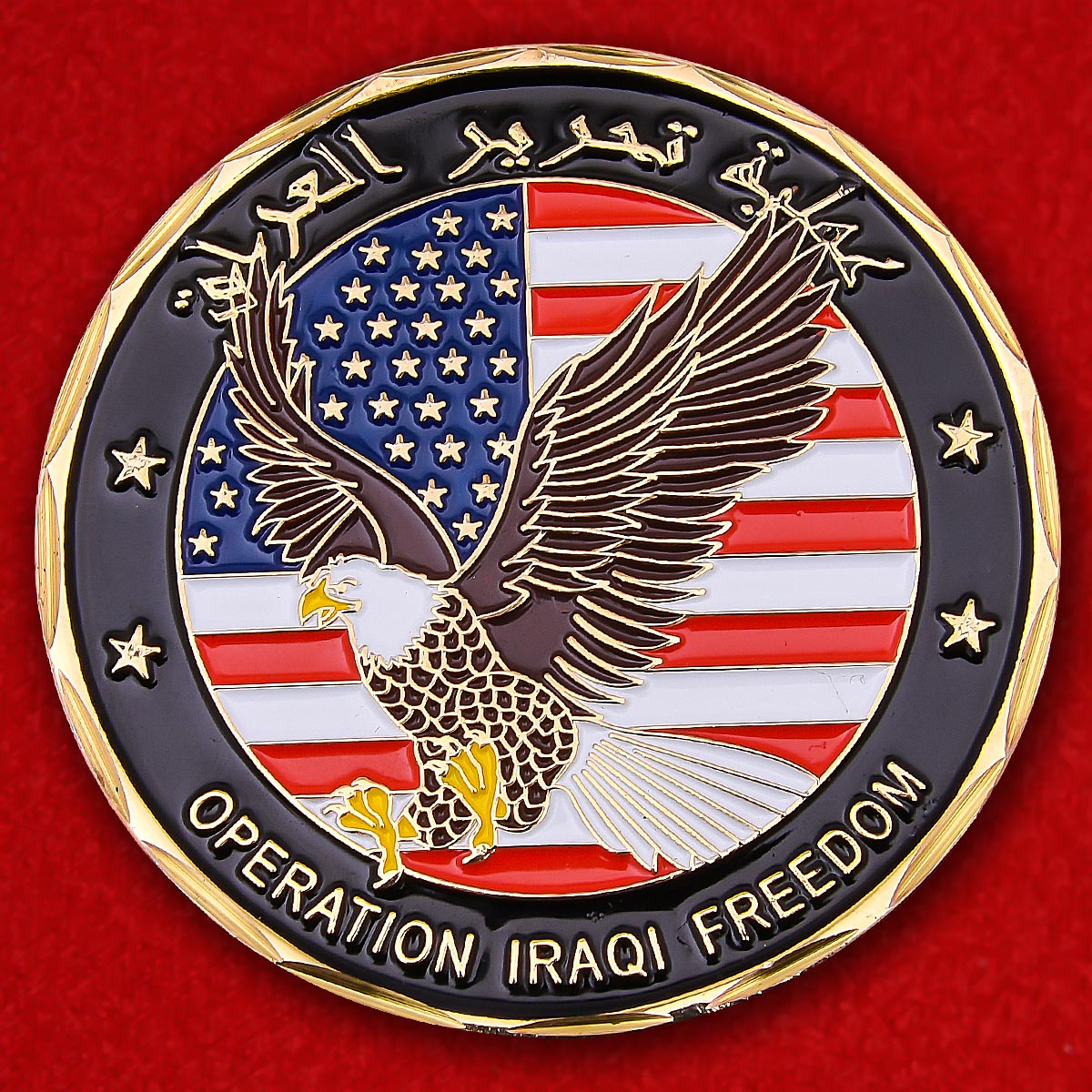 US Air Force Operation Iraqi Freedom Challenge Coin