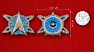 US Air Force Space Command Commanders Challenge Coin - linear size