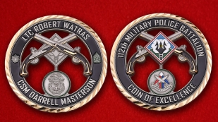 "US Army 112th Military Police Battalion ""For Excellence"" Challenge coin"