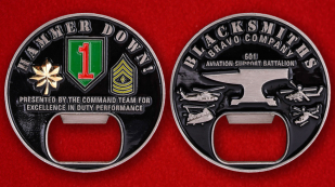US Army 601st Aviation Support Battalion Bravo Company Bottle Opener Challenge Coin - both sides