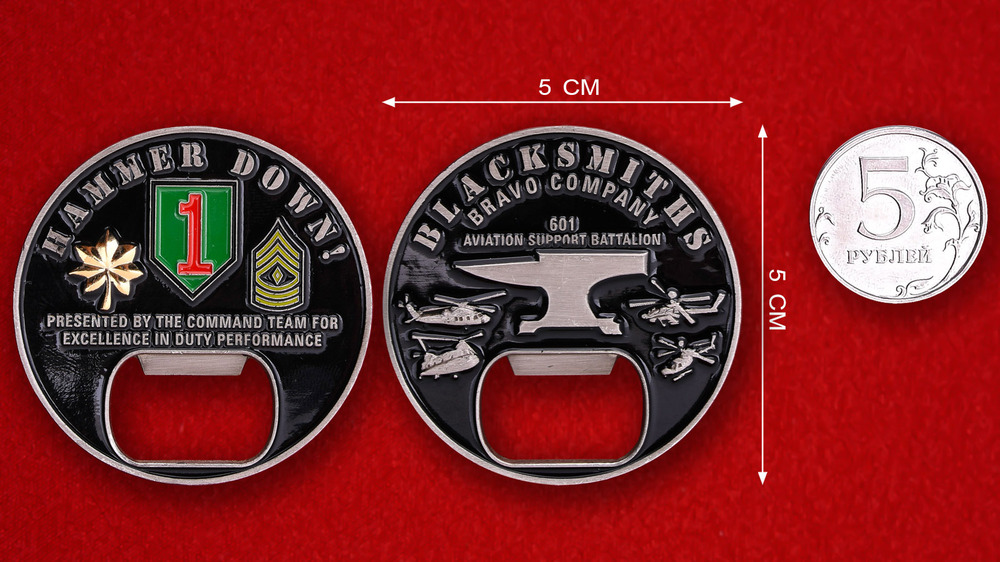 US Army 601st Aviation Support Battalion Bravo Company Bottle Opener Challenge Coin - linear size