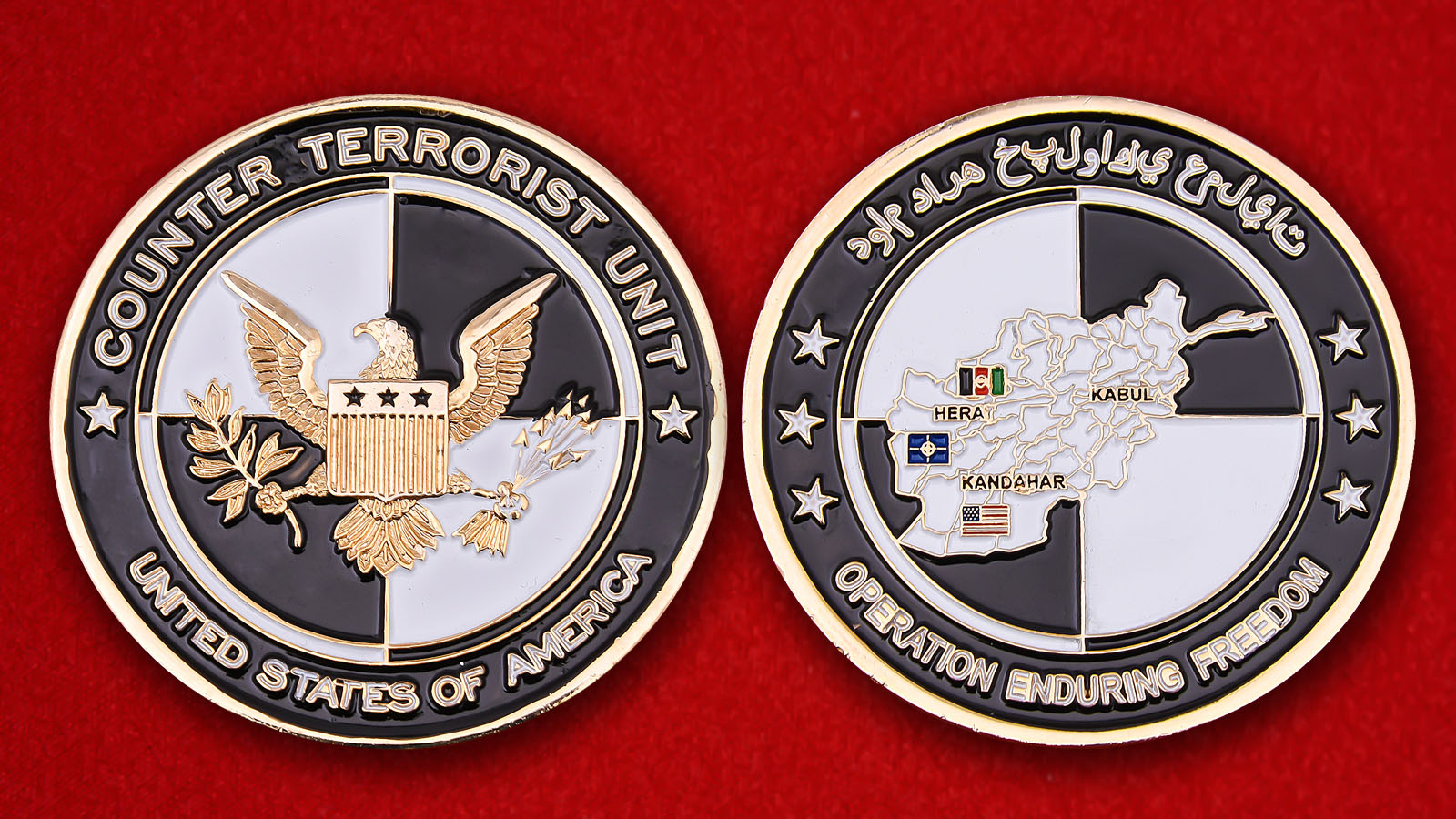 US Army Counter Terrorist Unit Operation Enduring Freedom Challenge Coin