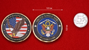 US Army Operation Enduring Freedom Challenge Coin
