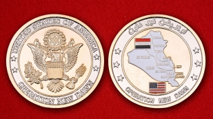 US Army Operation New Dawn Challenge Coin
