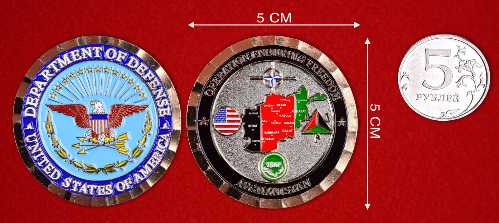 U.S. Challenge Coin Operation Enduring Freedom