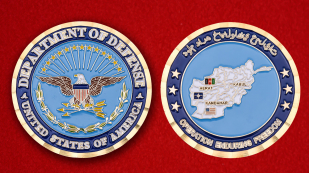 US Department Of Defense Operation Enduring Freedom Challenge Coin