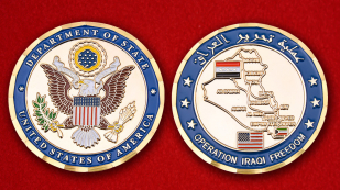 US Department Of State Operation Iraqi Freedom Challenge Coin