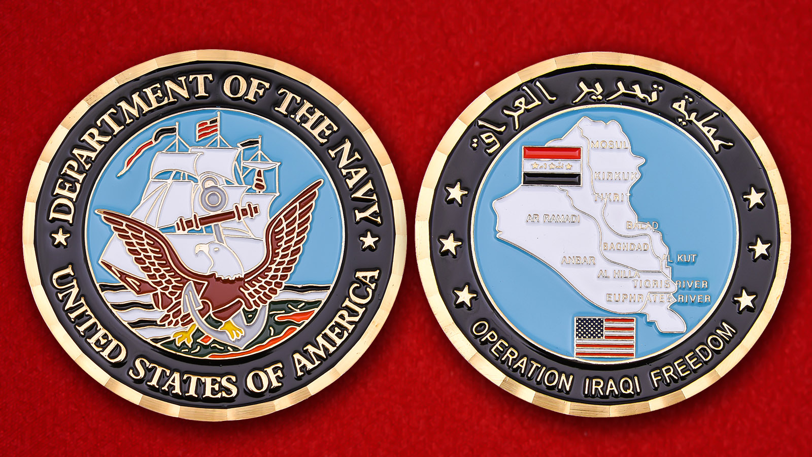 US Department Of The Navy Operation Iraqi Freedom Challenge Coin