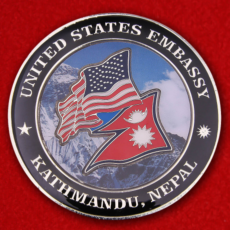 US Embassy In Nepal PACOM Augmentation Team Challenge Coin