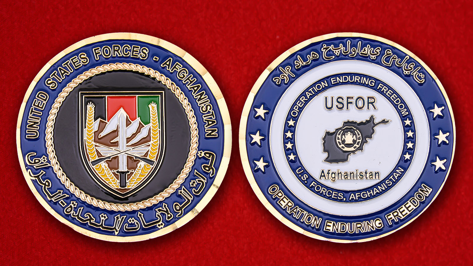 US Forces, Afghanistan Operation Enduring Freedom Challenge Coin