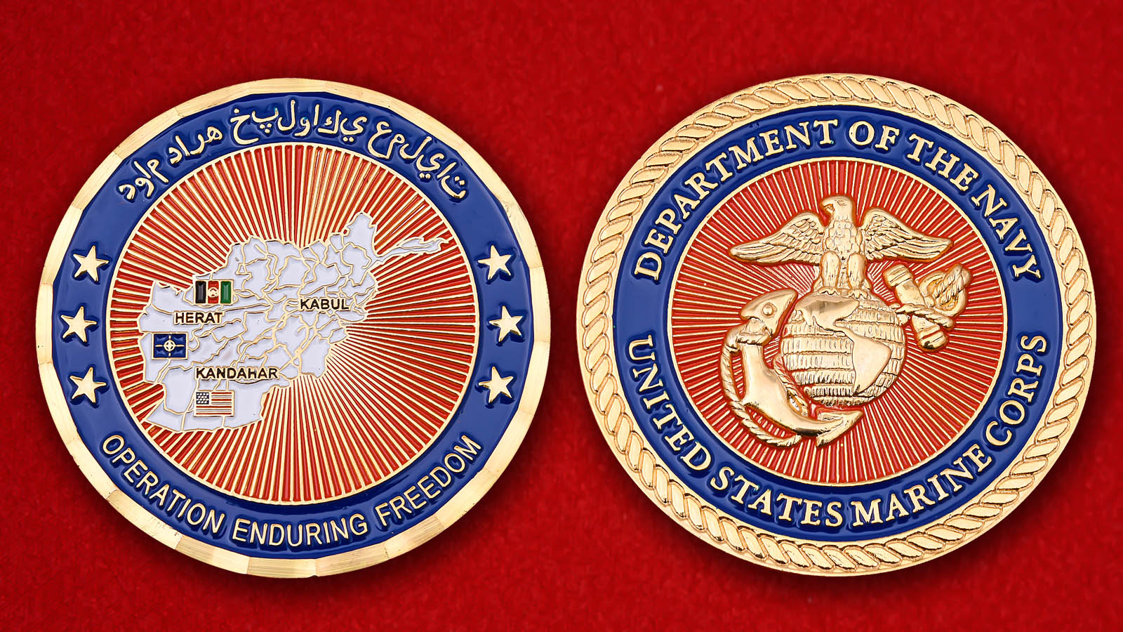 US Marine Corps Operation Enduring Freedom Challenge Coin