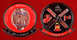 US Marine Corps Presidential Helicopter Squadron HMX-1 Challenge Coin