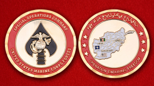 US Marine Corps Special Operations Command Operation Enduring Freedom Challenge Coin