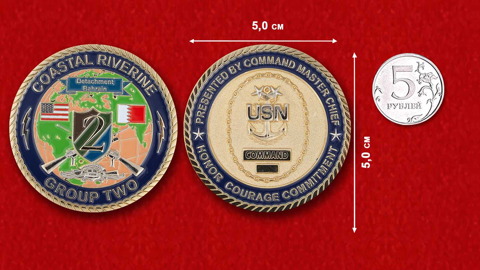 US Navy Detachment Bahrain Coastal Riverine Group 2 By Command Master Chief Challenge Coin