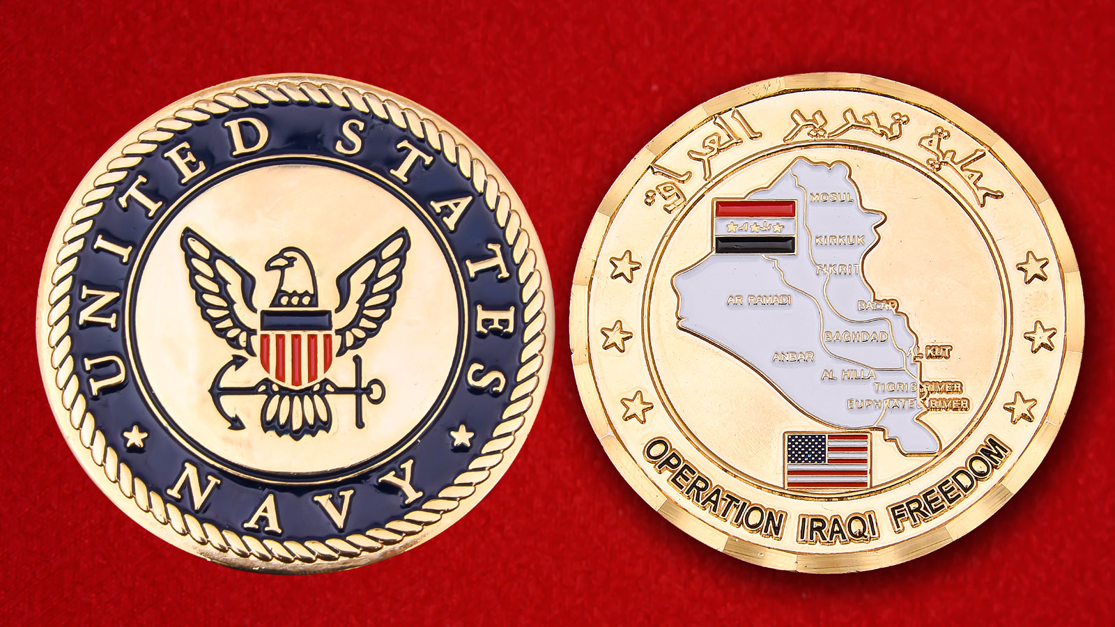 US Navy Operation Iraqi Freedom Challenge Coin