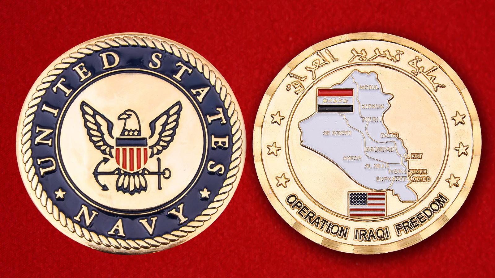 US Navy Operation Iraqi Freedom Challenge Coin