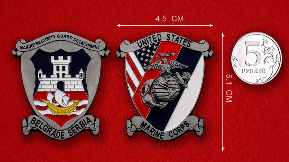 USMC Marine Secutity Guard Detachment In Belgrade, Serbia Challenge Coin