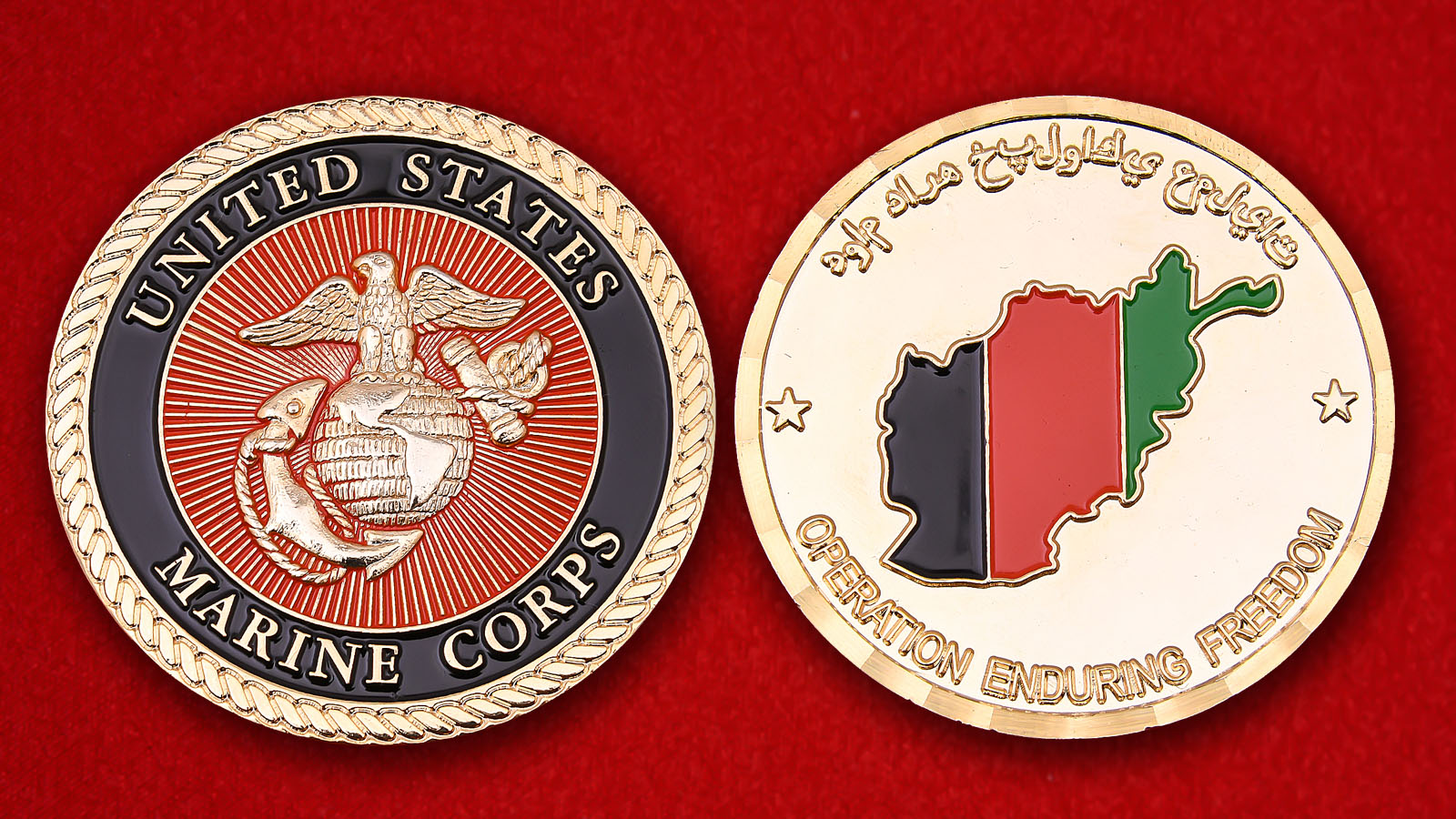 USMC Operation Enduring Freedom Challenge Coin