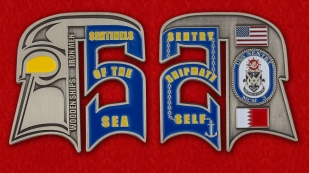 USS Sentry (MCM-3) Challenge Coin - obverse and reverse