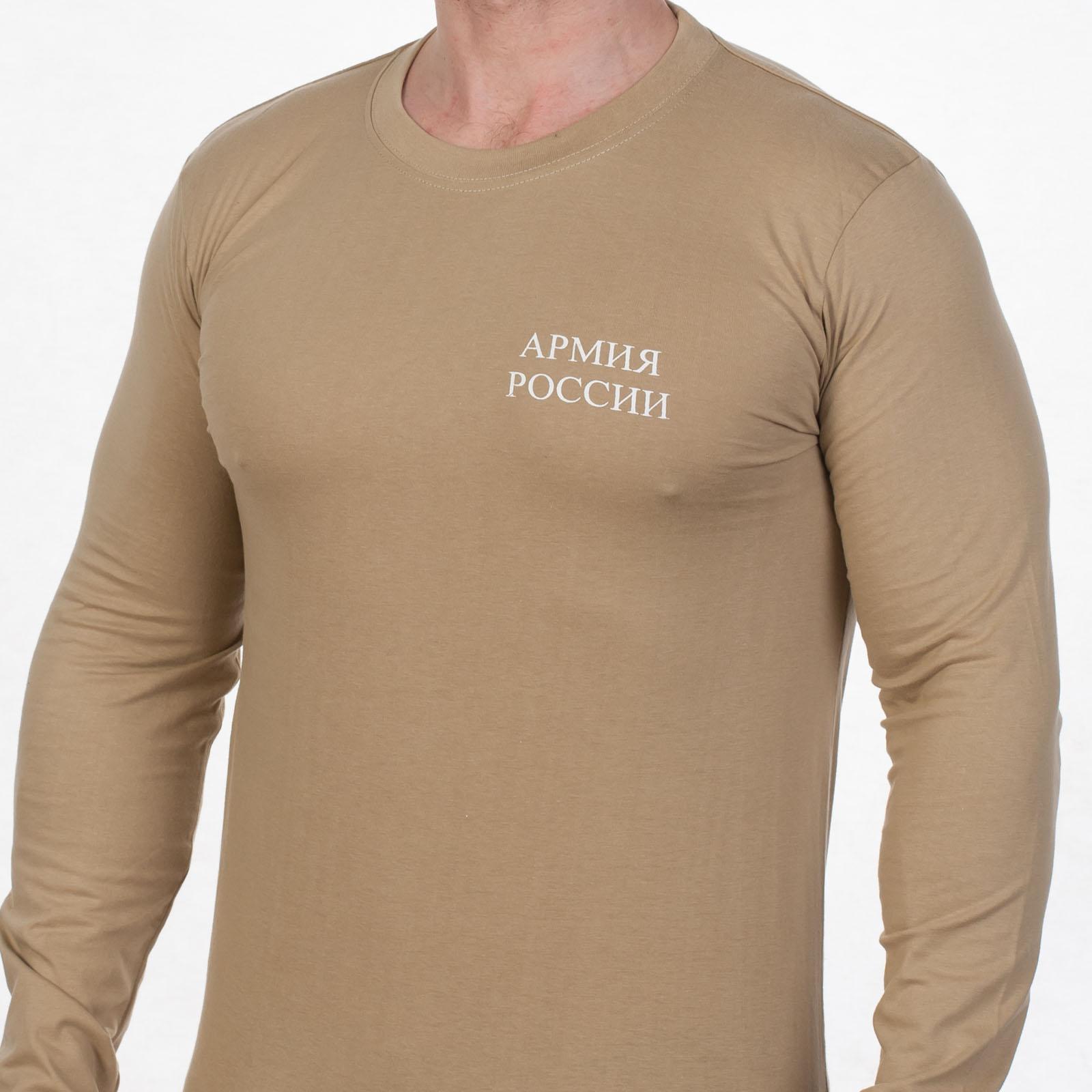 Уставная футболка Армия России с длинным рукавом