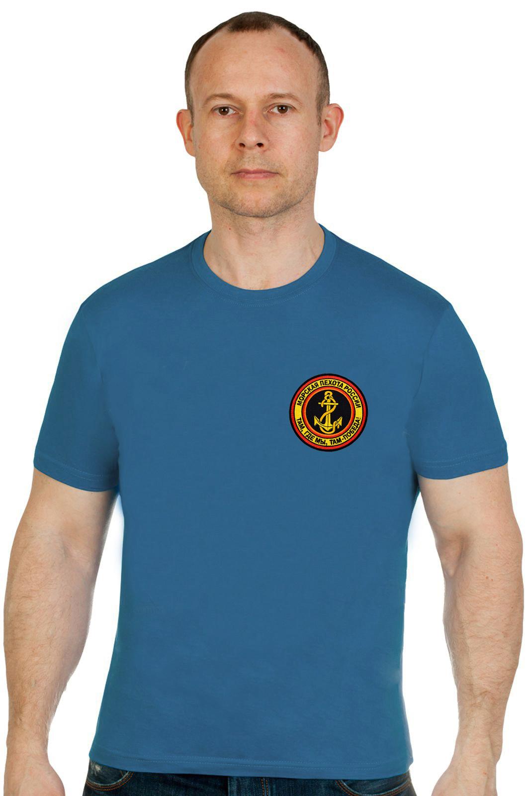 Купить в магазине бирюзовую футболку с вышивкой «Морская пехота»