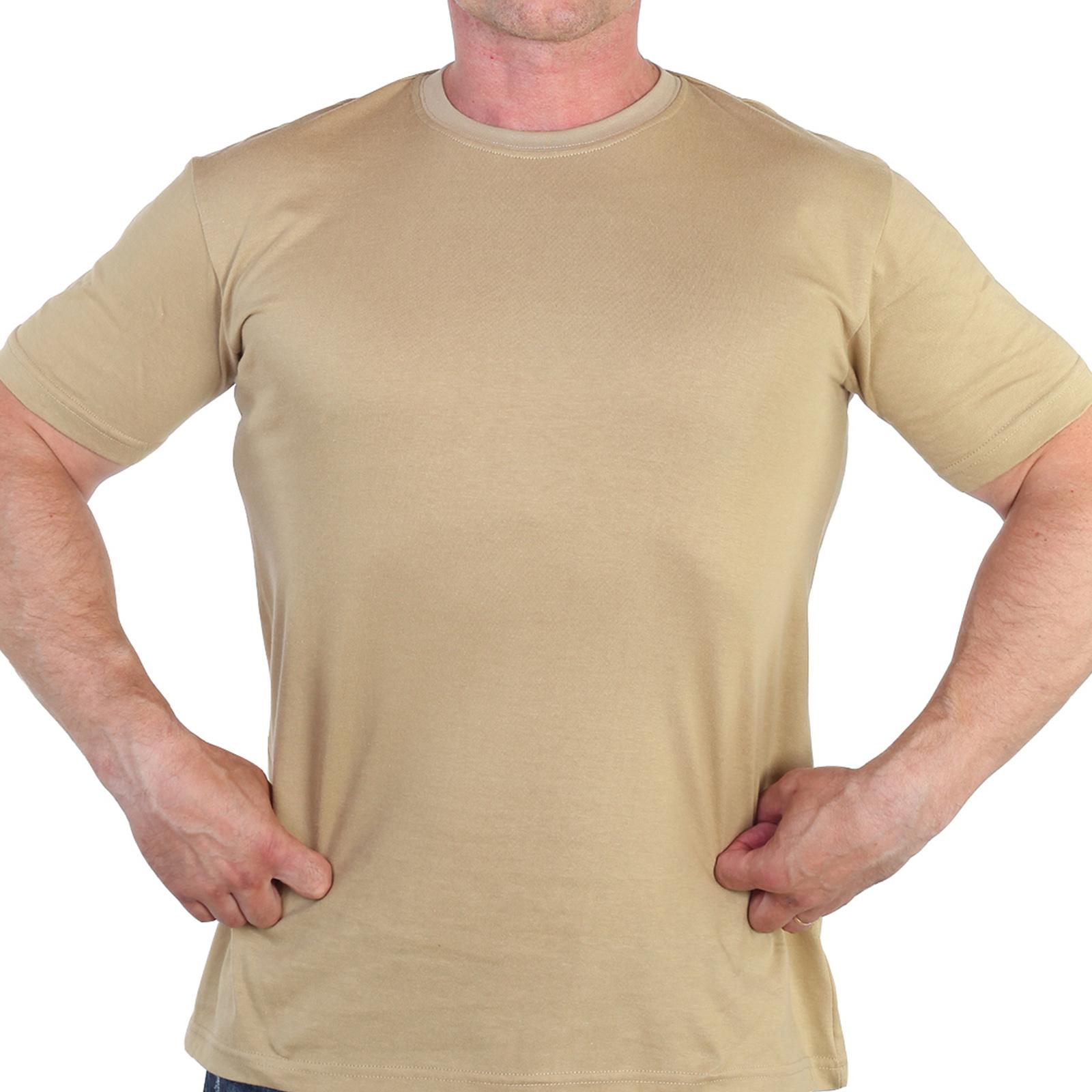 Уставная футболка песочного цвета