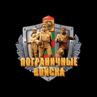 Уставная мужская футболка Пограничные Войска.