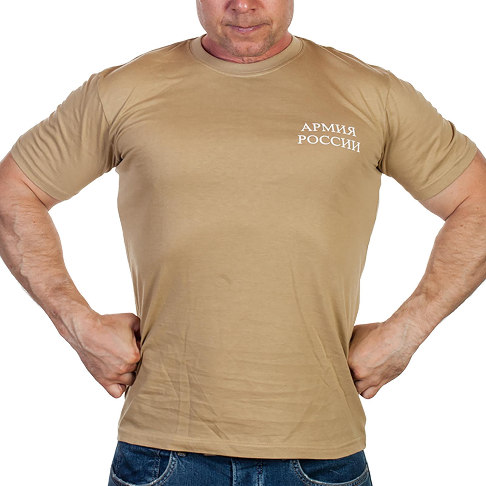 Уставная футболка  Армия России