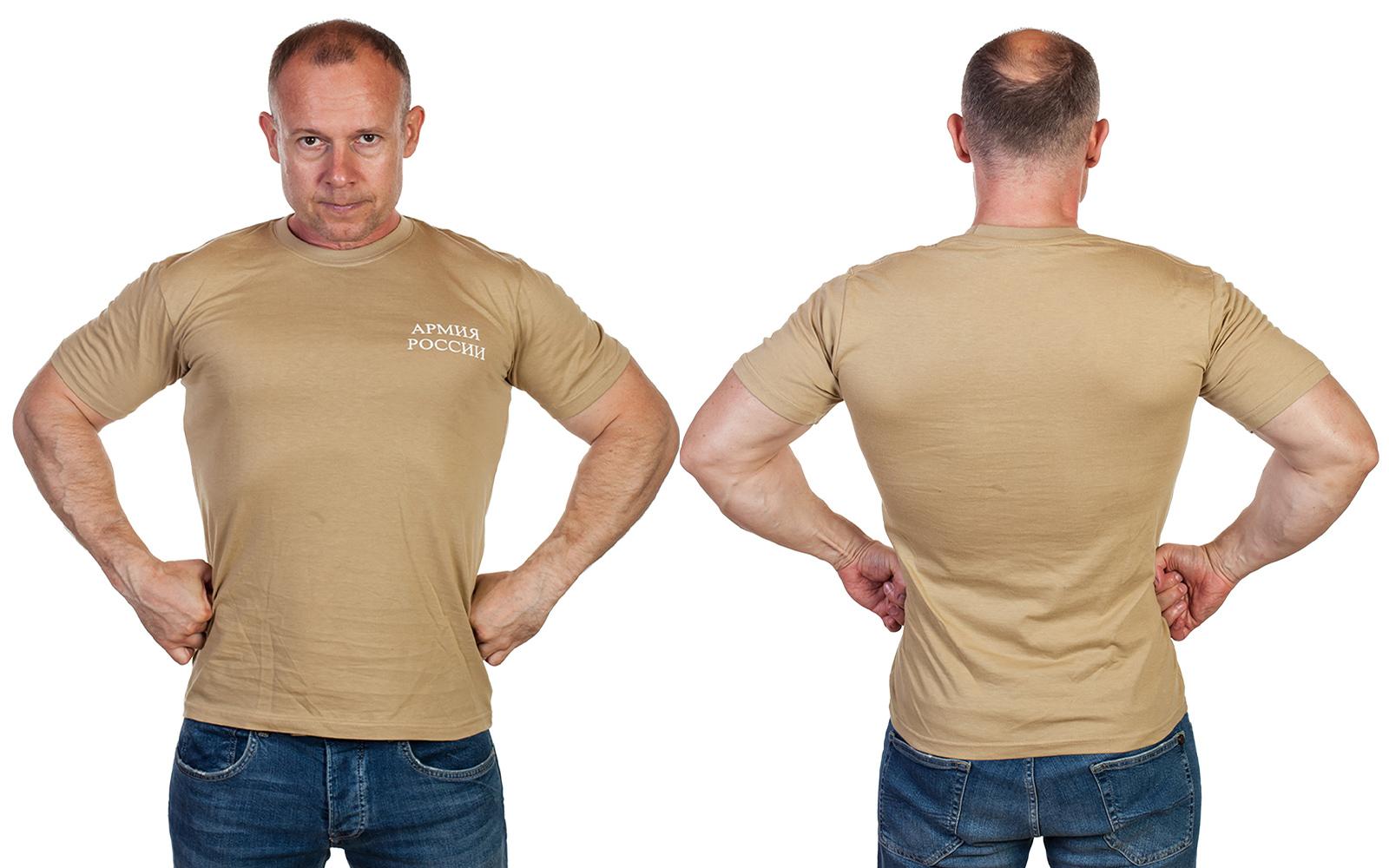 Уставная мужская футболка «Армия России», цвет хаки песок