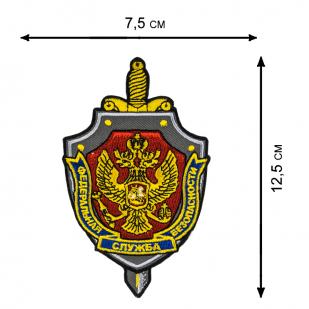Гражданско-уставная толстовка с карманами и шевронами ФСБ.