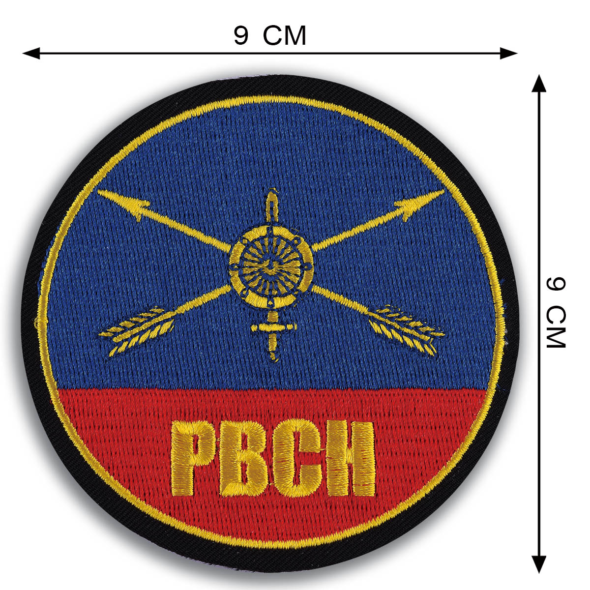 Уставная мужская толстовка с капюшоном и шевроном РВСН.
