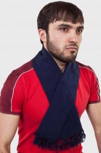 Уставной шарф (кашне МВД) тёмно-синий недорого
