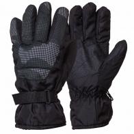 Утепленные спортивные перчатки