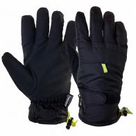 Утепленные зимние перчатки (флис + тинсулейт)
