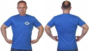 Васильковая футболка с нашивкой ВМФ Андреевский флаг